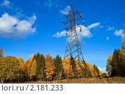 Купить «Опора линии электропередачи», фото № 2181233, снято 22 сентября 2010 г. (c) Андрей Ярославцев / Фотобанк Лори