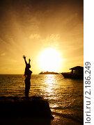 Зарядка на закате. Стоковое фото, фотограф Сергеева Дарья / Фотобанк Лори