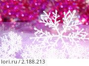 Купить «Праздничный фон со снежинкой на Новый год и Рождество», фото № 2188213, снято 3 декабря 2010 г. (c) Лилия / Фотобанк Лори