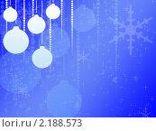 Купить «Новогодний фон», иллюстрация № 2188573 (c) Александр Черезов / Фотобанк Лори