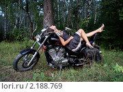 Девушка на мотоцикле (2010 год). Редакционное фото, фотограф Галина Гаврилова / Фотобанк Лори