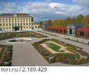 Купить «Австрия, Вена, Шенбрунн», фото № 2189429, снято 21 октября 2010 г. (c) Юлия Козинец / Фотобанк Лори