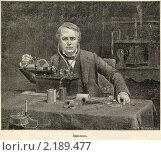Купить «Американский изобретатель Томас Алва Эдисон с фонографом. Портрет», иллюстрация № 2189477 (c) Юрий Кобзев / Фотобанк Лори