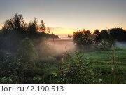 Утренний рассвет. Стоковое фото, фотограф Сергей Веряскин / Фотобанк Лори