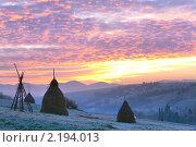 Купить «Первые осенние заморозки и восход солнца в горах», фото № 2194013, снято 29 октября 2010 г. (c) Юрий Брыкайло / Фотобанк Лори
