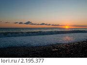 Закат и волна. Стоковое фото, фотограф Екатерина Давыдова / Фотобанк Лори