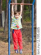 Мальчик спортсмен (2010 год). Редакционное фото, фотограф Евгений Кузьмин / Фотобанк Лори