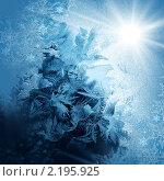 Купить «Зимняя фантазия, морозный  узор на стекле», фото № 2195925, снято 14 ноября 2018 г. (c) ElenArt / Фотобанк Лори