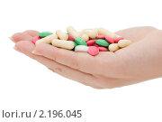 Купить «Таблетки в руке», фото № 2196045, снято 28 ноября 2010 г. (c) Воронин Владимир Сергеевич / Фотобанк Лори