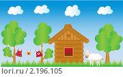 Веселая деревня. Стоковая иллюстрация, иллюстратор Королева Елена Викторовна / Фотобанк Лори