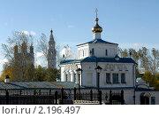 Собор (2006 год). Стоковое фото, фотограф astrozebra / Фотобанк Лори