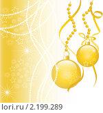 Новогодний фон. Стоковая иллюстрация, иллюстратор Королева Елена Викторовна / Фотобанк Лори
