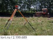 Купить «Нивелир и геодезическая линейка в поле, на заднем плане работает бульдозер», фото № 2199689, снято 1 июля 2010 г. (c) Антон Алябьев / Фотобанк Лори