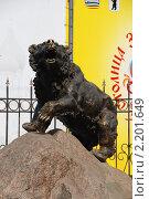 Купить «Памятник «Символ России - легенда Ярославля». Ярославль», эксклюзивное фото № 2201649, снято 31 июля 2010 г. (c) lana1501 / Фотобанк Лори