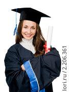 Купить «Счастливая улыбающаяся девушка с выпускным дипломом», фото № 2206361, снято 4 июня 2010 г. (c) Дмитрий Калиновский / Фотобанк Лори