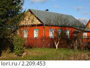 Купить «Деревенский дом», эксклюзивное фото № 2209453, снято 16 октября 2010 г. (c) Щеголева Ольга / Фотобанк Лори