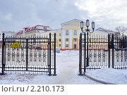 Купить «Бульвар Гагарина г. Брянск», фото № 2210173, снято 12 декабря 2010 г. (c) Александр Шилин / Фотобанк Лори