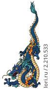 Купить «Водяной восточный дракон», иллюстрация № 2210533 (c) Анастасия Некрасова / Фотобанк Лори