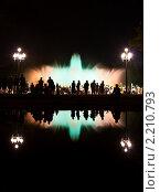 """Купить «Барселона, """"Волшебный Фонтан""""», фото № 2210793, снято 5 сентября 2009 г. (c) Андрей Востриков / Фотобанк Лори"""