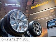 Реклама Continental (2010 год). Редакционное фото, фотограф Василий Шульга / Фотобанк Лори