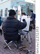 Мастерская художника на Арбате. Стоковое фото, фотограф Виталий Калугин / Фотобанк Лори
