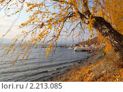 Купить «Озеро Тургояк Крутики осень», фото № 2213085, снято 26 сентября 2010 г. (c) Виталий Горелов / Фотобанк Лори