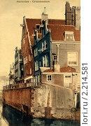 Купить «Амстердам. Голландия. Нидерланды», фото № 2214581, снято 27 мая 2019 г. (c) Юрий Кобзев / Фотобанк Лори