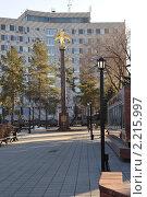 """Оренбург, парк """"Аллея славы"""" (2010 год). Редакционное фото, фотограф Серебрякова Анастасия / Фотобанк Лори"""
