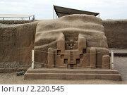 Купить «Руины Чан-Чана, север Перу», фото № 2220545, снято 25 марта 2010 г. (c) Валерий Шанин / Фотобанк Лори