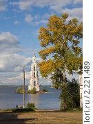 Колокольня затопленного монастыря (2010 год). Стоковое фото, фотограф Валерия Паули / Фотобанк Лори