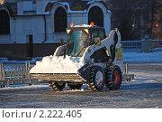 Купить «Трактор чистит снег около храма Христа Спасителя», эксклюзивное фото № 2222405, снято 14 декабря 2010 г. (c) lana1501 / Фотобанк Лори