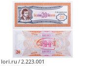 Купить «Билеты МММ- тысяча», фото № 2223001, снято 6 октября 2010 г. (c) Угоренков Александр / Фотобанк Лори