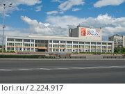 Купить «Закрытый город Северск. Коммунистический проспект. Музыкальный театр», фото № 2224917, снято 8 июля 2010 г. (c) Денис Шароватов / Фотобанк Лори