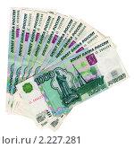 Купить «Банкноты», фото № 2227281, снято 16 августа 2018 г. (c) Дмитрий Сидоров / Фотобанк Лори