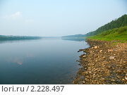 Купить «Река Пинега», фото № 2228497, снято 29 июля 2010 г. (c) Александр Fanfo / Фотобанк Лори