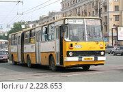 Купить «Икарус 280», фото № 2228653, снято 2 июля 2008 г. (c) Art Konovalov / Фотобанк Лори