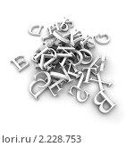 Купить «Куча букв», иллюстрация № 2228753 (c) Антон Балаж / Фотобанк Лори