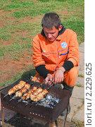 Купить «Приготовление шашлыков на природе», эксклюзивное фото № 2229625, снято 16 августа 2009 г. (c) Алёшина Оксана / Фотобанк Лори