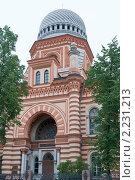 Купить «Большая хоральная синагога. Санкт-Петербург», эксклюзивное фото № 2231213, снято 8 июля 2008 г. (c) Александр Щепин / Фотобанк Лори