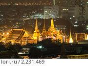 Купить «Ночной Бангкок, вид сверху», фото № 2231469, снято 15 ноября 2010 г. (c) Андрей Голубев / Фотобанк Лори