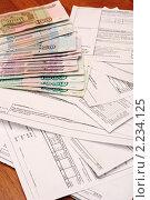 Оплата коммунальных услуг. Стоковое фото, фотограф Алексей Кречетов / Фотобанк Лори