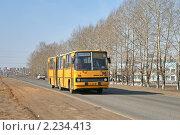 Купить «Икарус 280», фото № 2234413, снято 6 апреля 2008 г. (c) Art Konovalov / Фотобанк Лори