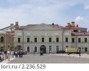 Санкт-Петербургский монетный двор Госзнака. Редакционное фото, фотограф Dmitry Rumyntsev / Фотобанк Лори