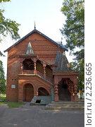 Купить «Углич. Палаты удельных князей», фото № 2236665, снято 21 июля 2010 г. (c) Олег Титов / Фотобанк Лори