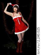 Купить «Девушка в новогоднем наряде», фото № 2240025, снято 13 июля 2020 г. (c) Миленин Константин / Фотобанк Лори