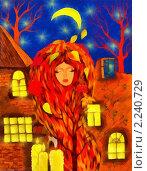 Осень для девушки. Стоковая иллюстрация, иллюстратор Фомченкова Юлия / Фотобанк Лори