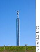 Самара. Символ Самары - монумент Славы (2009 год). Редакционное фото, фотограф ElenArt / Фотобанк Лори