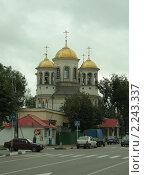 Купить «Храм Вознесения Господня», фото № 2243337, снято 31 августа 2008 г. (c) Андрей Бушуев / Фотобанк Лори