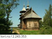 Купить «Деревянная церковь», фото № 2243353, снято 18 июля 2010 г. (c) Андрей Бушуев / Фотобанк Лори