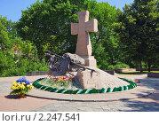 Купить «Памятник украинским казакам, погибшим в Полтавской битве, Полтава, Украина», фото № 2247541, снято 28 июня 2009 г. (c) Михаил Марковский / Фотобанк Лори